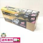 【中古】 未開封 RYOBI リョービ 7.2V ヘッジトリマバッテリーパックセット BHT-2000S 送料無料