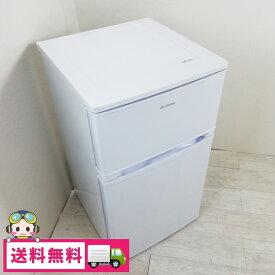 【中古】 90L 2ドア冷蔵庫 小型 アイリスオーヤマ AF81-W 2018年製 直冷式 おまかせセレクト 送料無料 3ヶ月保証付