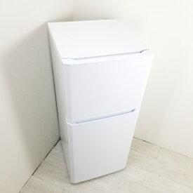 【中古】 121L 2ドア冷蔵庫 ハイアール JR-N121A-W 2017年製 ホワイト 送料無料 3ヶ月保証付