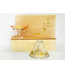 東洋佐々木ガラス 富士山グラス 冷酒杯揃え(金透き・金さくら) + 木箱入 (G636-T73) 【ギフト】 (限定ポイント5倍)