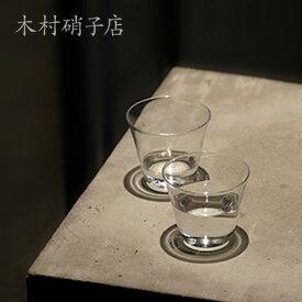 【送料無料】木村硝子店 コップ グラス ベッロ S 60ml 6個入(12209)タンブラー 業務用 ギフト
