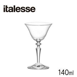 【送料無料】イタレッセ アストリア 140ml カクテルグラス(14045-1)BARで使用されるデザインテーブルウェア プレゼント ITALESSE