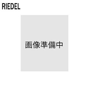 【送料無料】リーデル ソムリエ ティント レセルバ 620ml(4400/31)(リーデルRIEDEL)ワイン ワイングラス ギフト