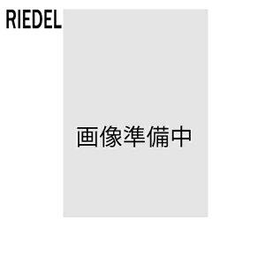【送料無料】リーデル ヴィノム モンラッシェ 白ワイングラス 600ml 2個セット(6416/97)RIEDEL ワイン ワイングラス ギフト