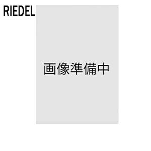 【送料無料】リーデル ヴェリタス シラーズ 650ml 2個セット(6449/30)(リーデルRIEDEL)ワイン ワイングラス ギフト