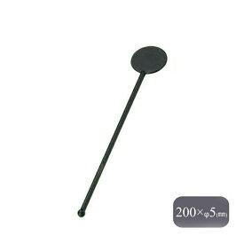 アクリルマドラー(丸) (成型品) (M-73) [バー用品を安値でご提供]