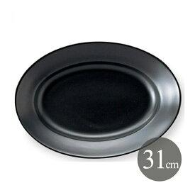 【送料無料】プラター 31cm 黒マット 6個 カネスズ エクシブ(00502440-6P)( 業務用 食器)