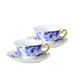 【送料無料】大倉陶園 ブルーローズ カップ&ソーサーペアセット(6CR-8011)(大倉陶園OKURA白磁)(カップ&ソーサー碗皿)ギフト