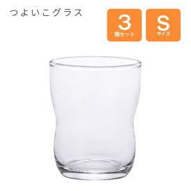 【送料無料】タンブラー つよいこグラスS 3個セット 130ml アデリア/石塚硝子(8640)