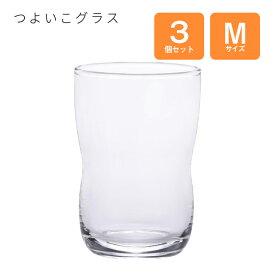 【送料無料】タンブラー つよいこグラスM 3個セット 185ml アデリア/石塚硝子(8641)