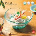 【そうめんに合うガラスの器】涼し気な色・柄付きのガラス鉢、そうめん鉢&つゆ鉢セットなどのお勧めは?