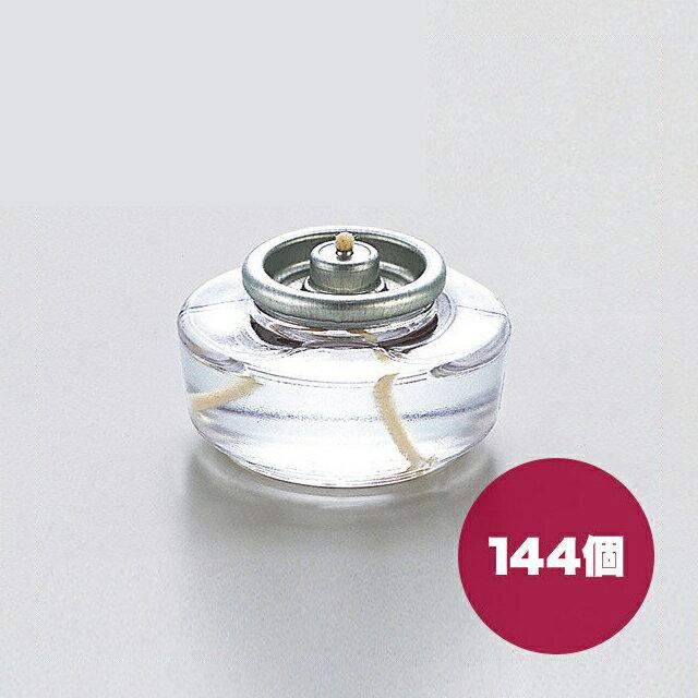 【送料無料】ムラエ ディスポーザブルタンク144個セット(HD12) [使いきりカートリッジタイプ]