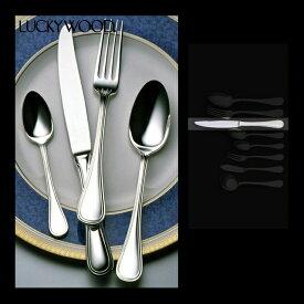 ラッキーウッド カンバーランド デザートナイフ(鋸刃 最中柄) 6本セット (18200-11-SH) (ラッキーウッドLUCKYWOODミラー仕上カトラリー)