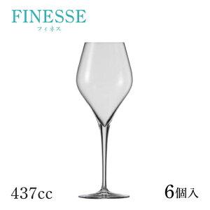 【送料無料】ショット ツヴィーゼル フィネス レッドワイン 437cc 6個入(118603)SCHOTT ZWIESEL ワイングラス ギフト