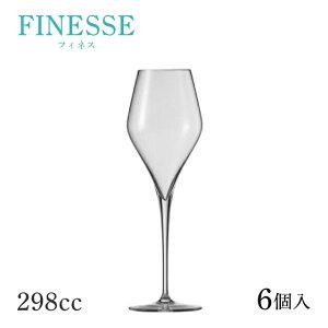 【送料無料】ショット ツヴィーゼル フィネス シャンパン 298cc 6個入(118607)SCHOTT ZWIESEL シャンパングラス ギフト