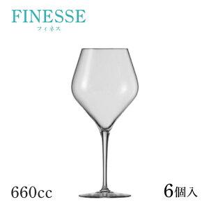 【送料無料】ショット ツヴィーゼル フィネス ブルゴーニュ 660cc 6個入(118609)SCHOTT ZWIESEL ワイングラス ギフト