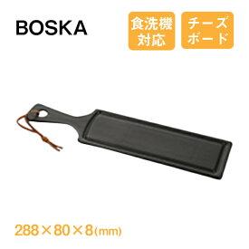 【送料無料】チーズボード プレート セラミック BOSKA(ボスカ) ブラック S (2264)チーズボード プレート セラミック