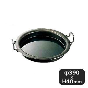 鉄餃子鍋 39cm (002005) (業務用)