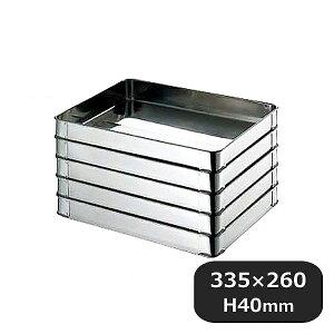 18-8餃子バット 小40 (025045) (業務用)