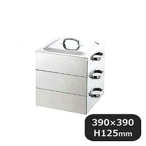 【送料無料】PE 18-8 業務用角蒸器 3段39cm(045021)業務用