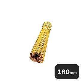 【送料無料】竹製ササラ 小(050049)業務用