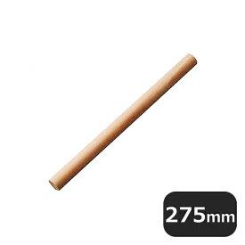 【送料無料】餃子麺棒(050057-1pc)業務用