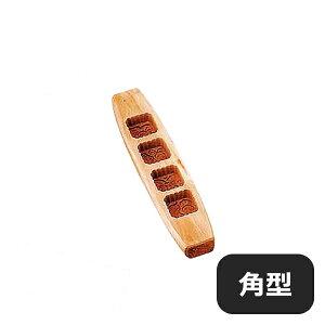 【送料無料】木製月餅抜型 小 4ヶ取 角(376053-1pc)業務用