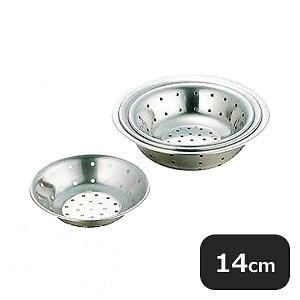 【送料無料】HG ST仕分穴明ボール 14cm(437016)業務用