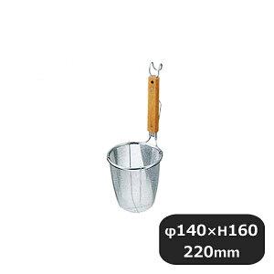 【送料無料】TS ラーメン専用パワーてぼ 深型 極細麺用 16メッシュ 10129(041125)業務用
