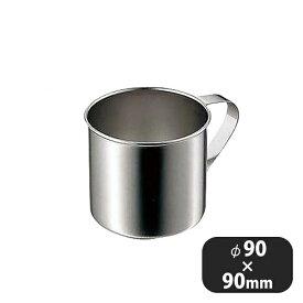18-8手付コップ 9cm(570cc) (036064) (業務用)