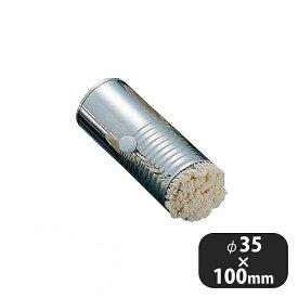 STスライド式油引 中 (066043) (業務用)