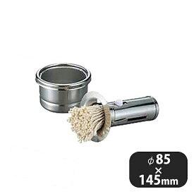 スライド式油引セット 大 (066071) (業務用)
