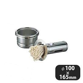 スライド式油引セット 特大 (066072) (業務用)
