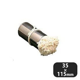 タツミ パイプ油引き 中 (066080) (業務用)