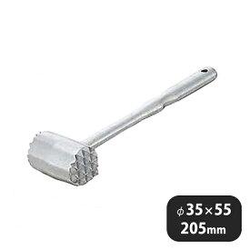 【送料無料】アルミ鋳物丸肉たたき(360033)業務用