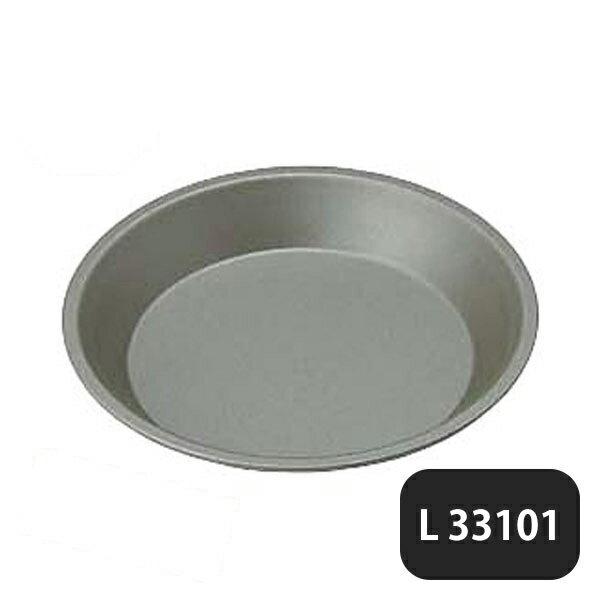 ベイクウェアー パイ皿 L 33101 (330090) [業務用 大量注文対応]