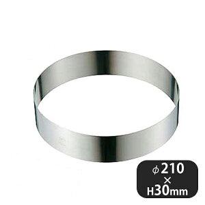 【送料無料】18-8セルクルリング21cm φ210×30mm(331056)業務用