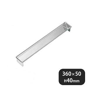 【送料無料】羊かんトヨ型 三角(339071)業務用
