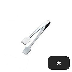 【送料無料】18-0レモン薬味トング 大(083342)業務用