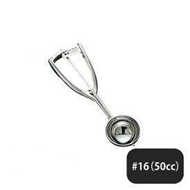 【送料無料】18-8 スーパーディッシャー #16 50cc(086066-1pc)業務用