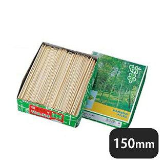 うなぎ串(1kg箱詰)B-50315cm(110173)