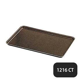 【送料無料】キャンブロ 角型ノンスリップトレー 1216CT(172077)業務用 大量注文対応