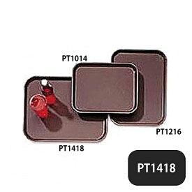 【送料無料】キャンブロ 角型ノンスリップ ポリトレッドトレー PT1418(172252)業務用 大量注文対応