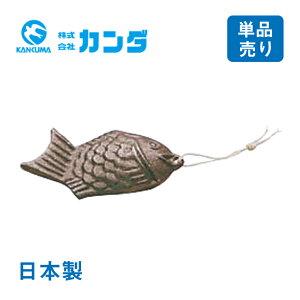 【送料無料】鉄の健康鯛 鉄分 鉄分 鉄分補給 健康鯛(002097)鉄分 鉄分補給 健康鯛