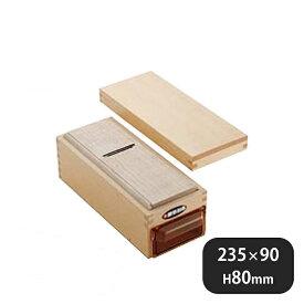 【送料無料】木製かつ箱 四季の味 M 01001(111015-1pc)業務用