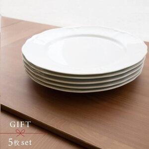 【送料無料】ノリタケ 洋食器 プレート 25cm 5枚セット コティホワイト(F9530A-1470)白 皿 プレート 洋食器