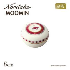 【送料無料】ノリタケ キャンディーボックス 8cm ムーミン谷の夏まつり MOOMIN(TG54805/N-092L)ムーミンのある暮らし 金彩 かわいい ギフトNoritake