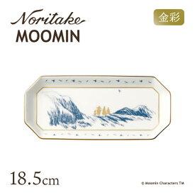 【送料無料】ノリタケ トレイ 18.5cm ムーミンパパ海へいく MOOMIN(TG54806/N-091L)ムーミンのある暮らし 金彩 かわいい ギフトNoritake