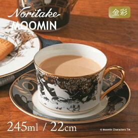 【送料無料】ノリタケ ティー・コーヒー碗皿 245ml ムーミン谷の彗星 MOOMIN(TG93686/N-090L)ムーミンのある暮らし 金彩 かわいい ギフトNoritake