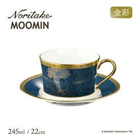 【送料無料】ノリタケ ティー・コーヒー碗皿 245ml ムーミンパパ海へいく(TG93686/N-091L)ムーミンのある暮らし 金彩 かわいい ギフトNoritake